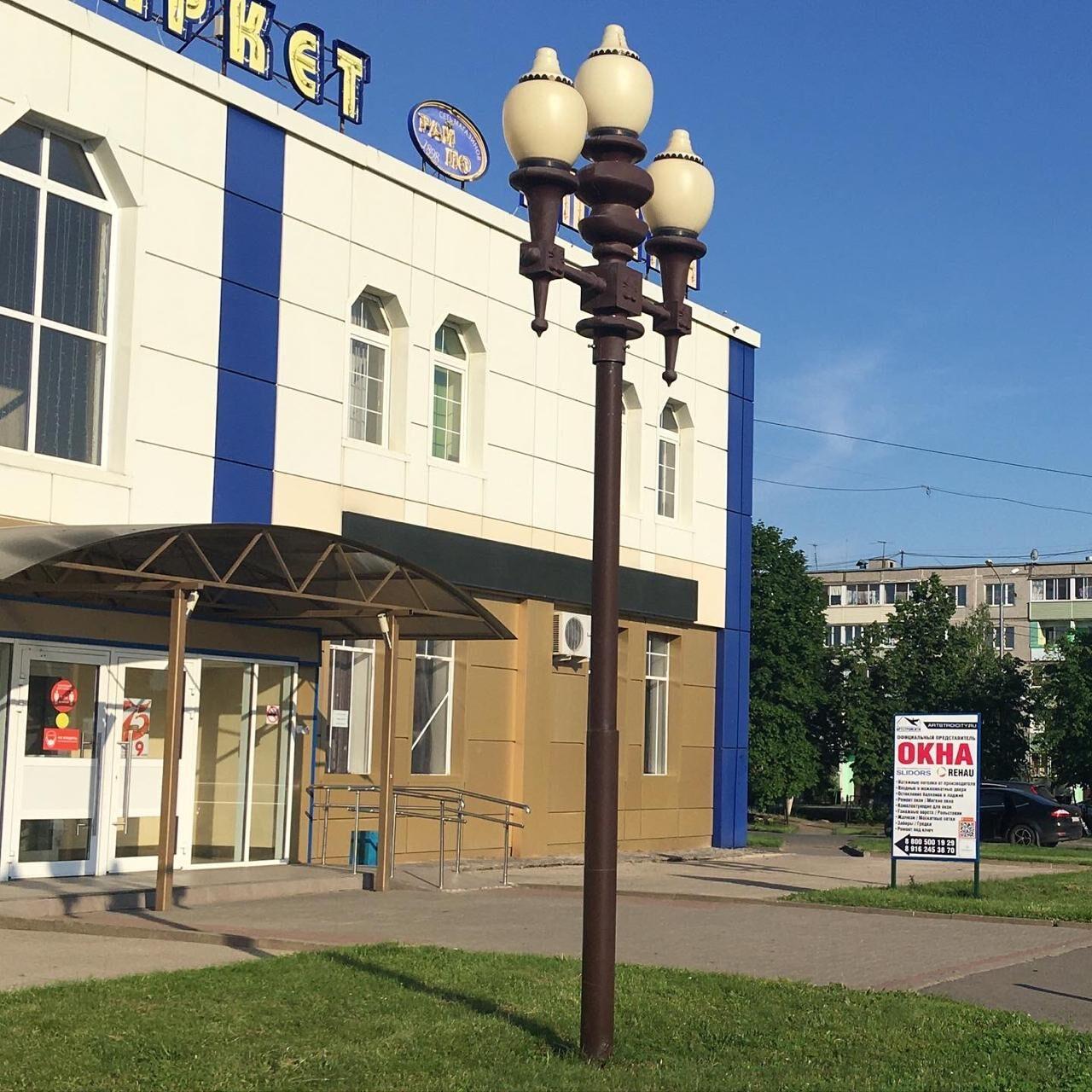 Офис в Михнево