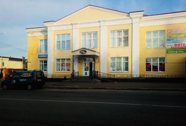 Офис Кашира